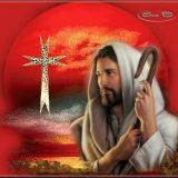 Amor em Cristo MT
