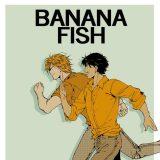 ✨Banana fish group✨