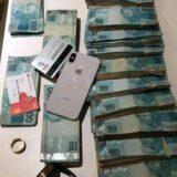 Como fazer dinheiro