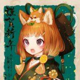 💞 💛Seleção Animes 💛💞